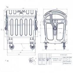 Container metalic volum de 1100 litri 1.1 m3